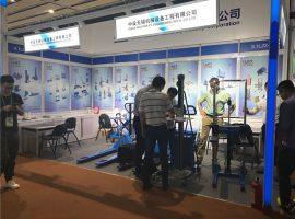 Izložbeni sajam sajma u Kantonu 2019